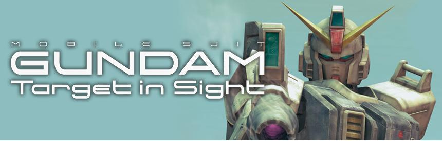 機動戦士ガンダム Target in Sight バナー画像