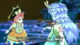 トラスティベル~ショパンの夢~ ルプリーズ ゲーム画面6