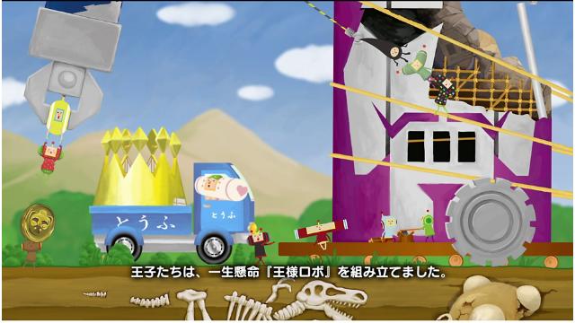 塊魂TRIBUTE ゲーム画面5
