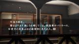 真かまいたちの夜 11人目の訪問者(サスペクト) PlayStation®3 the Best ゲーム画面3