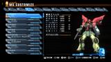 ガンダムブレイカー ゲーム画面7