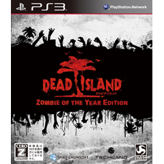 Dead Island: Zombie of the Year Edition ジャケット画像