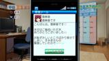 ドリームクラブZERO Special Edipyon! ゲーム画面6