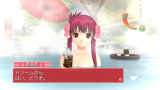 ドリームクラブZERO Special Edipyon! ゲーム画面9