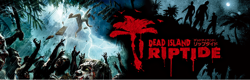 Dead Island: Riptide バナー画像