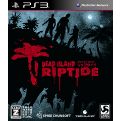 Dead Island: Riptide ジャケット画像