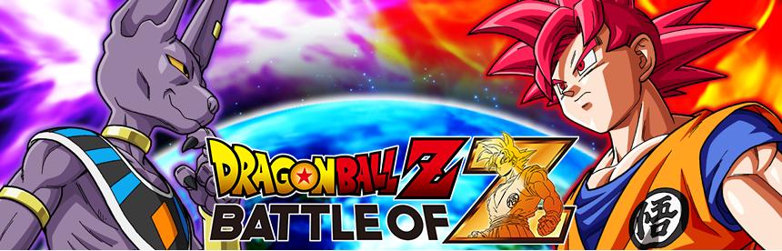 ドラゴンボールZ BATTLE OF Z Welcome Price!! バナー画像