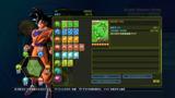 ドラゴンボールZ BATTLE OF Z Welcome Price!! ゲーム画面3