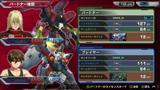 機動戦士ガンダム EXTREME VS. FULL BOOST PlayStation®3 the Best ゲーム画面4