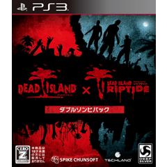 Dead Island: Double Zombie Pack ジャケット画像