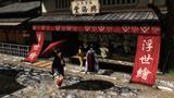 憂世ノ志士 ゲーム画面8