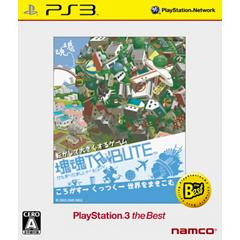 塊魂TRIBUTE PlayStation 3 the Best ジャケット画像