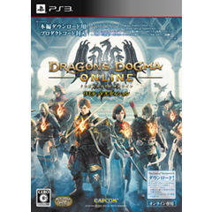 Dragon's Dogma Online Limited Edition ジャケット画像