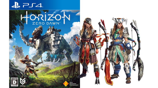 Horizon Zero Dawn パッケージ版