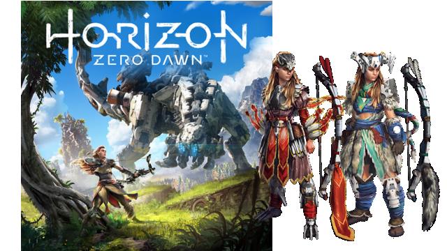Horizon Zero Dawn ダウンロード版