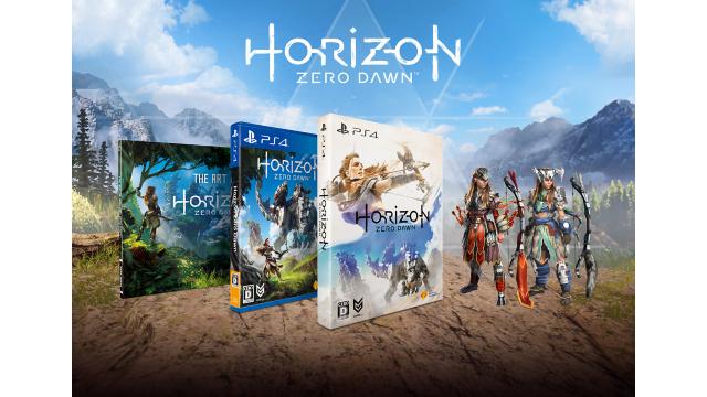 Horizon Zero Dawn パッケージ版