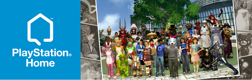 PlayStation Home バナー画像
