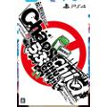 CHAOS;CHILD らぶchu☆chu!! 限定版