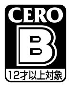 CERO B