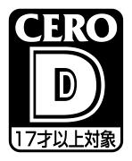 CERO D