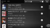 電子書籍アプリReader for PlayStation®Vita ゲーム画面2