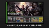 Hulu ゲーム画面1