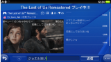 Live from PlayStation ゲーム画面2