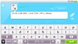 LiveTweet for PlayStation®Vita ゲーム画面3