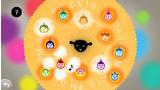 めざまし同盟 ゲーム画面3