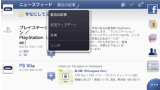 Facebook ゲーム画面2