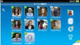 Skype ゲーム画面3