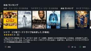 Amazonビデオ_gallery_2