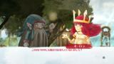 チャイルド オブ ライト スペシャルエディション ゲーム画面1