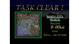 風のノータム ゲーム画面11