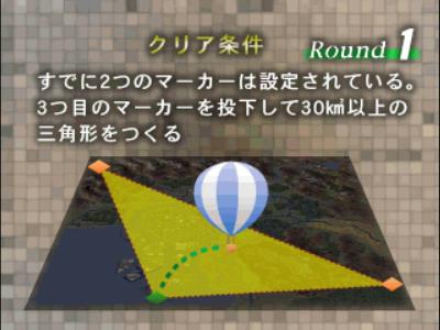 風のノータム ゲーム画面13