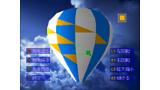 風のノータム ゲーム画面14
