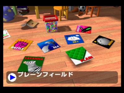 トポロ ゲーム画面2