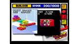 トポロ ゲーム画面3