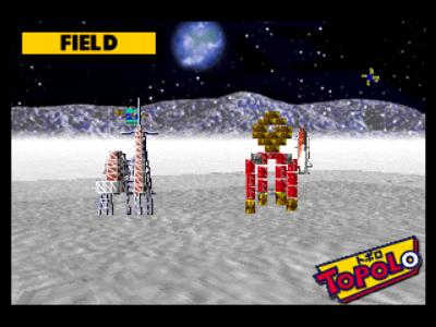 トポロ ゲーム画面4