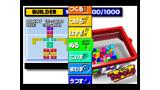 トポロ ゲーム画面5