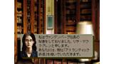A列車で行こうZ めざせ!大陸横断 ゲーム画面3