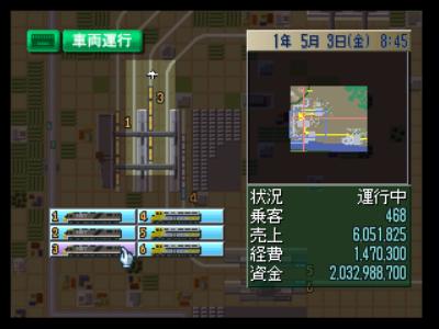 A列車で行こうZ めざせ!大陸横断 ゲーム画面5