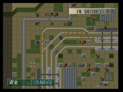 A列車で行こうZ めざせ!大陸横断 ゲーム画面6