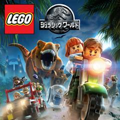 LEGO ジュラシック・ワールド ジャケット画像