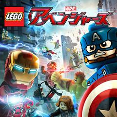 LEGO マーベル アベンジャーズ ジャケット画像