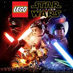 LEGO スター・ウォーズ/フォースの覚醒