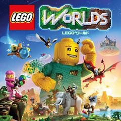 LEGO ワールド 目指せマスタービルダー ジャケット画像