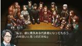 レイジングループ ゲーム画面1