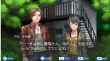 レイジングループ ゲーム画面2