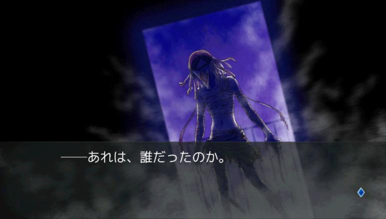『レイジングループ』ゲーム画面